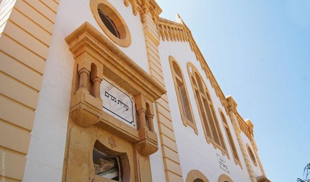 maghen synaguogue Beirut