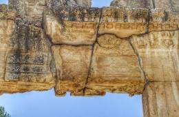 niha temple