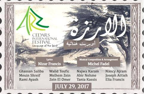 cedars festival 2017 operette