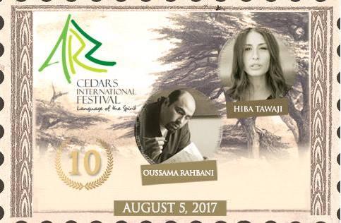 cedars festival 2017 rahbani