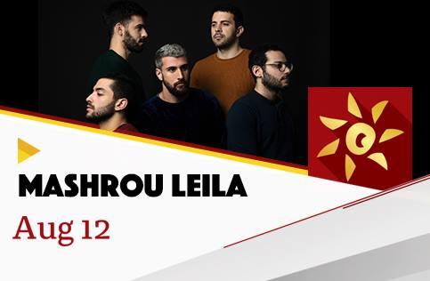 ehdeniyat 2017 mashrouh Leila