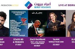 Festival 2019 – LebanonUntravelled com